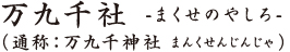 M_02_Title_01
