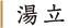 M_03_titleB_sub01